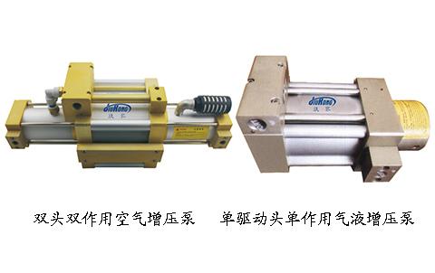 玖容气体增压泵和气液增压泵